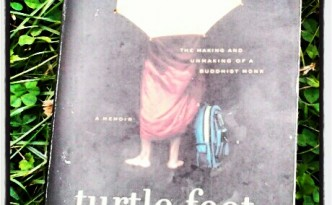 книгата крака на костенурка