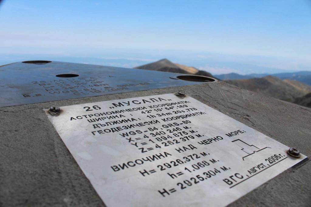 С Йога Нидра на връх Мусала на 5-ти октомври._737372779_o