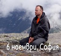 Дълбока групова регресия с Любомир Розенщайн отново в София